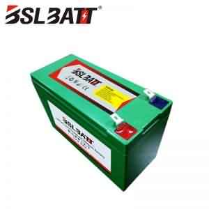 12V 7AH Lithium Battery Pack