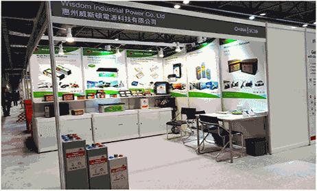 Wisdom Power Hong Kong Electronics Fair