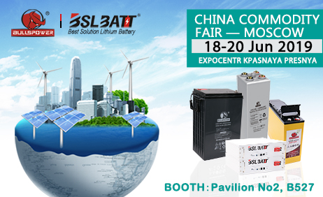 【New】Wisdom Power at CHINA COMMODITY FAIR — MOSCOW 2019!